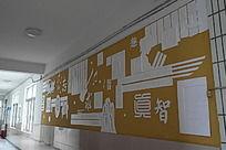 国学文化背景墙