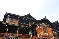 老木屋建筑