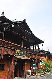 民族风古建筑