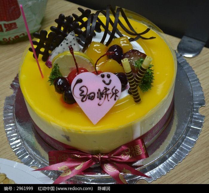 水果蛋糕图片,高清大图
