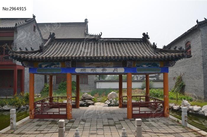 潍坊杨家埠古建筑之嫦娥奔月凉亭高清图片下载 红动网