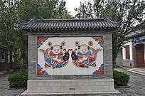 潍坊杨家埠民间艺术大观园古建筑之年年有余屏风