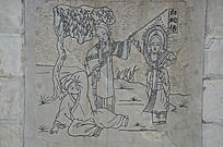 杨家埠民间艺术大观园石刻之白蛇传