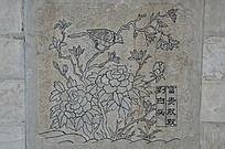 杨家埠民间艺术大观园石刻之富贵双双到白头
