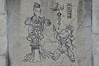 杨家埠民间艺术大观园石刻之双喜即日到