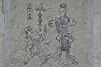 杨家埠民间艺术大观园石刻之五福今天来