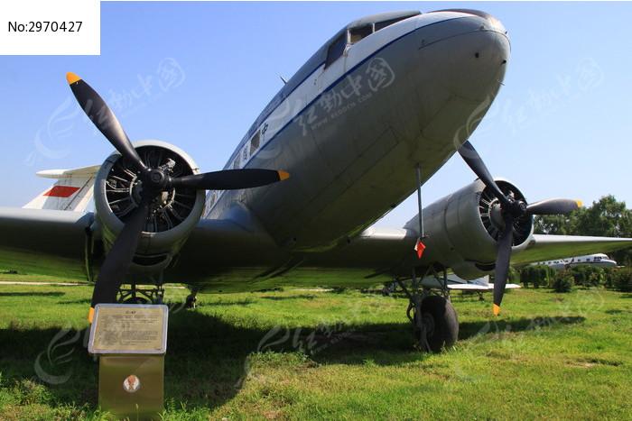 中国航空博物馆  运输机  c47  飞机