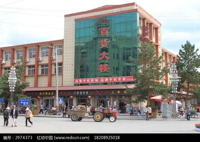 百货大楼图片