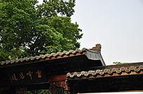 雷峰塔旁古建筑