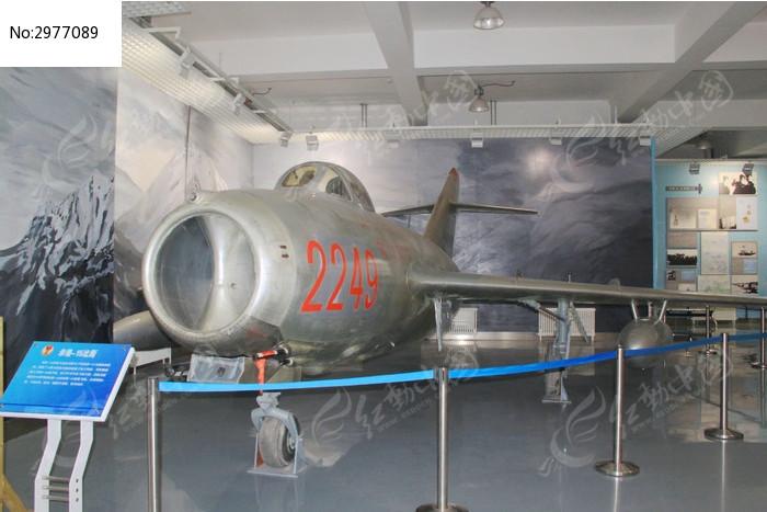 中国航空博物馆  战斗飞机