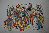 木刻版画回荆州