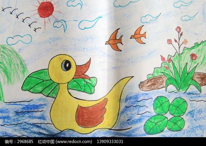 小鸭子儿童绘画图片素材下载(编号:2968685)