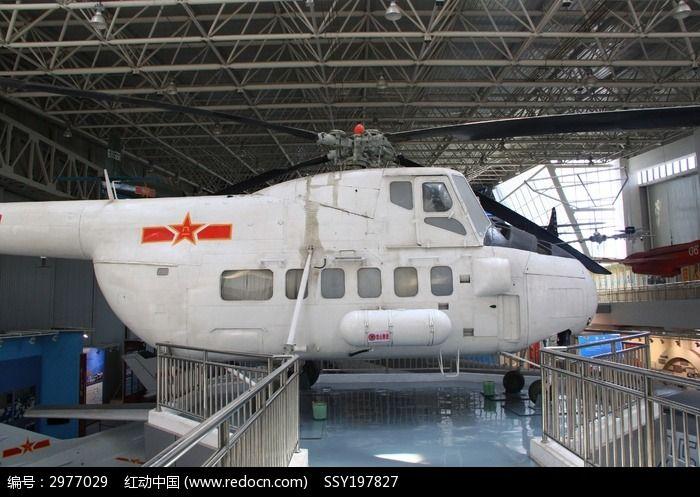 直升飞机图片,高清大图