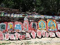 藏文佛像石头雕刻