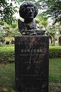 尼古拉哥白尼人物雕像