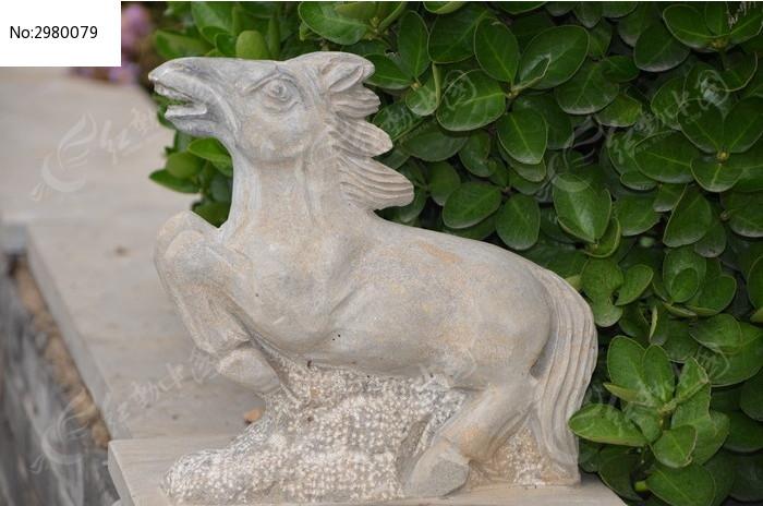 十二生肖石刻雕塑之马图片