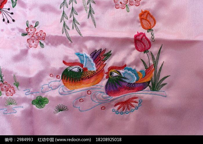 鸳鸯刺绣布料贴图片