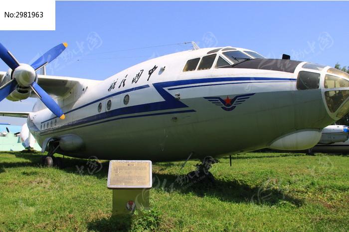 中国民航安12飞机图片