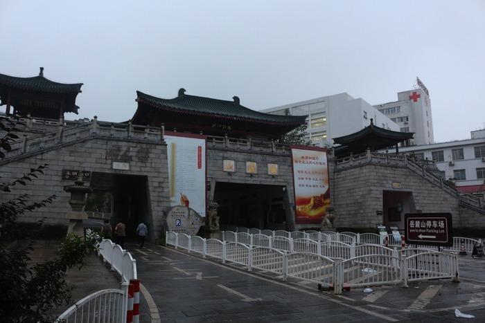 长沙岳麓山图片,高清大图_名胜古迹素材