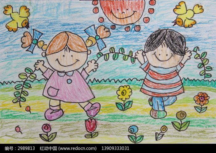 儿童绘画今天真高兴