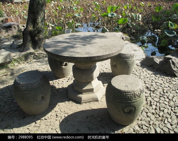 石桌石凳图