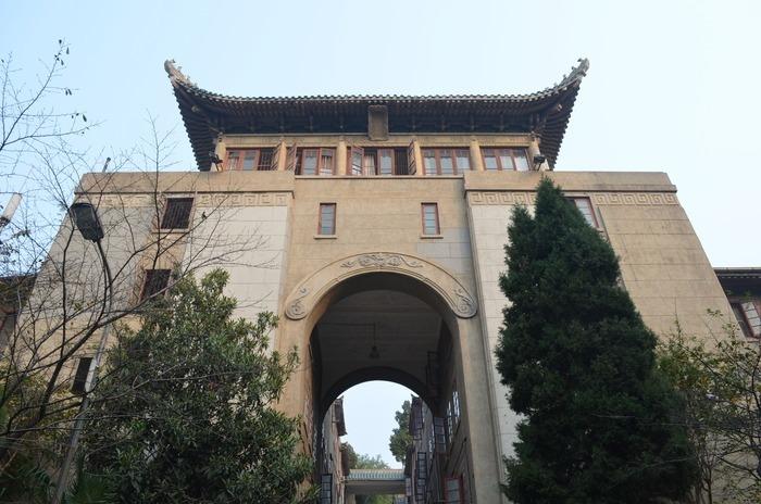武汉大学古建筑图片