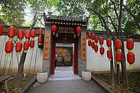 西安雁园的传统文化交流中心