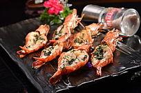 鲜紫苏烤珍宝虾168元例