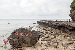 广西涠洲岛  海枯石烂火山岩海滩