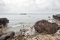 广西涠洲岛  海枯石烂火山岩景区