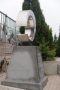 焦作缝山针公园的标志性雕塑