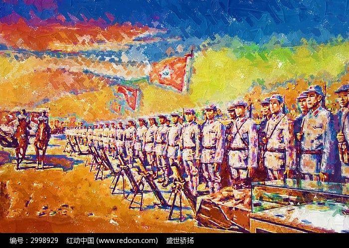 解放军油画图片