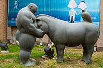 七九八草地上的石雕喂马的人