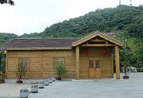清源山上的木房子
