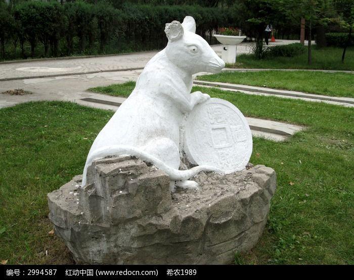 十二生肖雕像之鼠