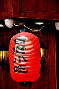 台湾小吃红灯笼