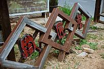铁匠营铁艺展馆的落地指示牌