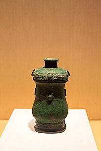 战国时期文物青铜器析父丁觯即酒壶