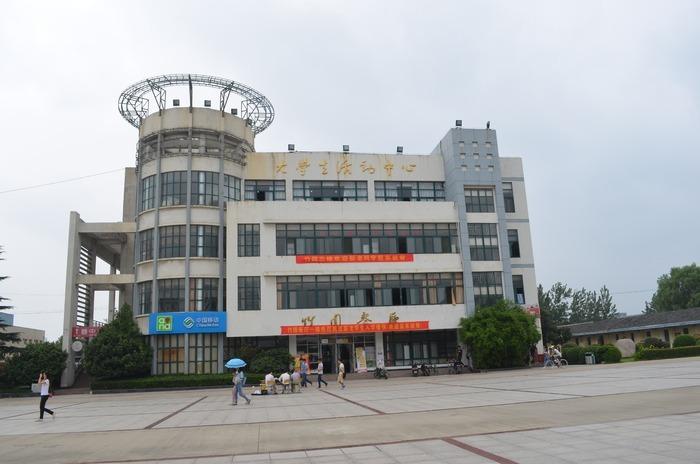 合肥师范学院大学生活动中心