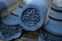 菊花砖雕图案的瓦当