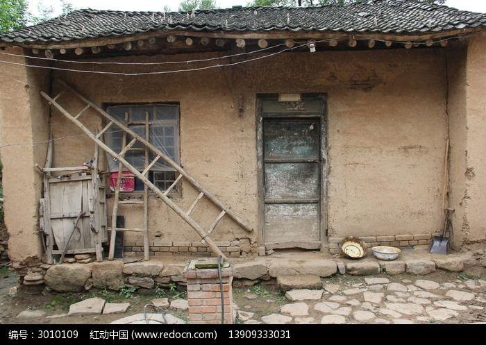 农村的老土房