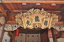 上古文化艺术馆德流光