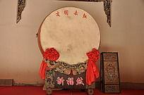 上古文化艺术馆祈福鼓