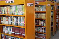 学校图书室