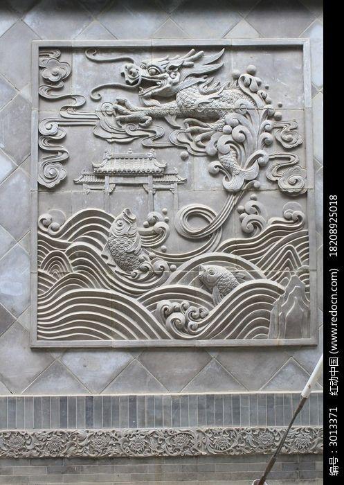 浮雕鲤鱼跳龙门图片图片