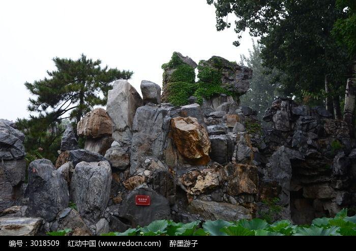 假山石 雕塑  石雕 艺术品