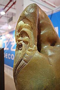 黄田石开怀大笑的老者石雕玉石雕刻艺术