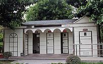 金港公园旁公共厕所