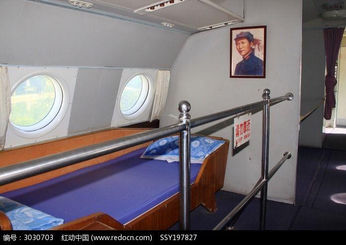 主席飞机上的床