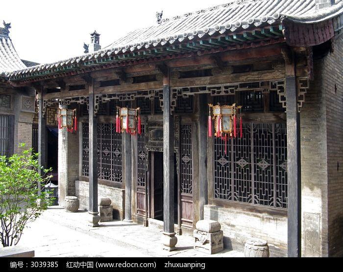 明清时期民居建筑